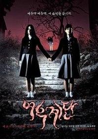 220px-Wishing_Stairs_movie_poster.jpg