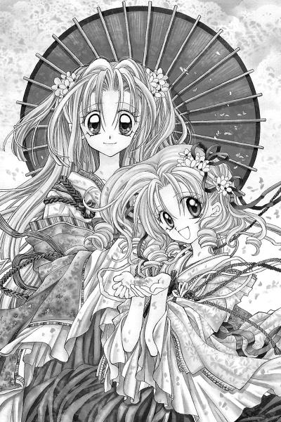 9781421517988_manga-Time-Stranger-Kyoko-2-sample2.jpg